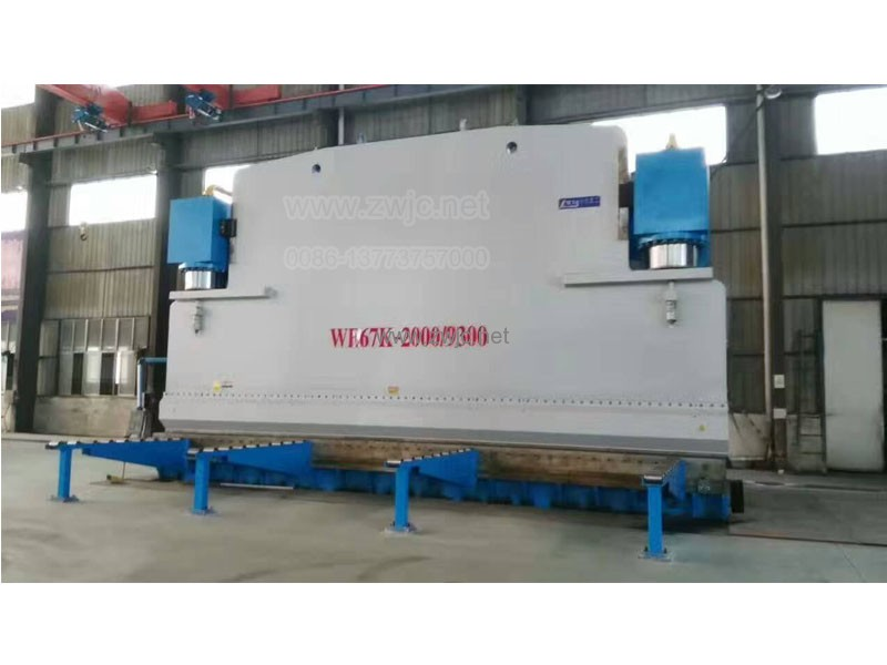 hydraulic press|rolling machine|leveler|press brake